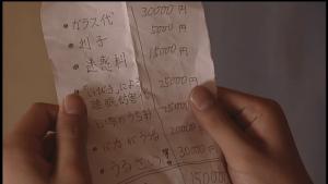 仮面ライダー龍騎借金15万円