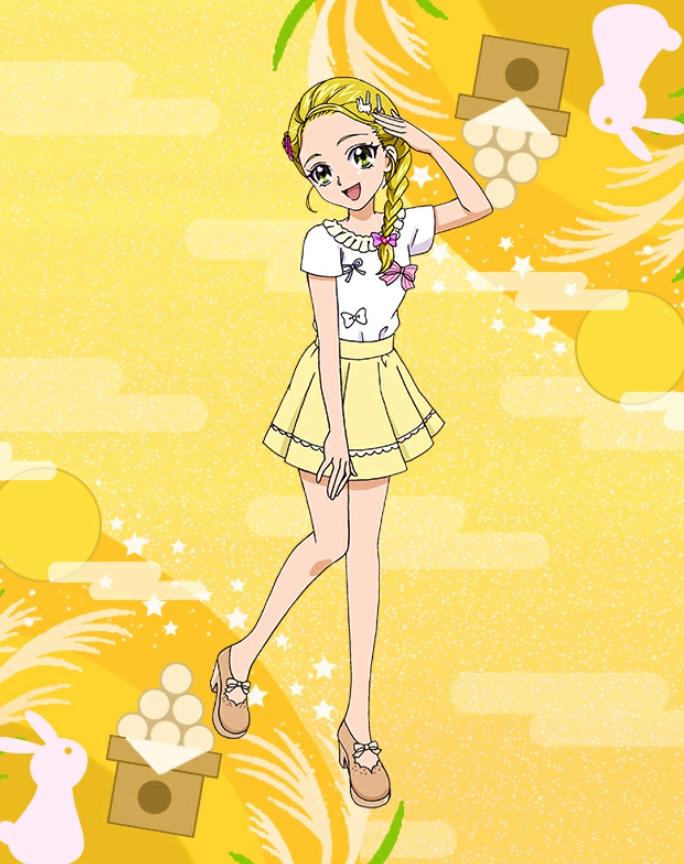 九条ひかりムーンイエローリボンスカート