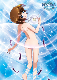 魔法少女リリカルなのはReflectionはやてゲーマーズポスター