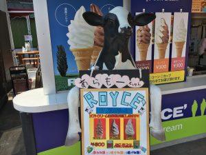 道の駅ロイズのソフトクリーム