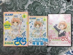 CCさくらクリアカード3巻DVD付き特装版