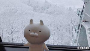 秋保温泉雪景色