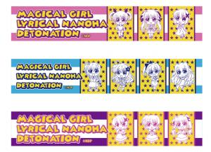 魔法少女リリカルなのはDetonationグッズマフラータオル