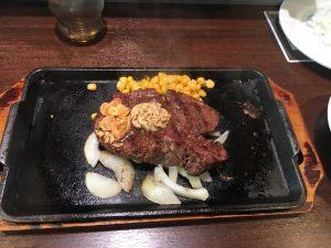 いきなりステーキヒレステーキ200g