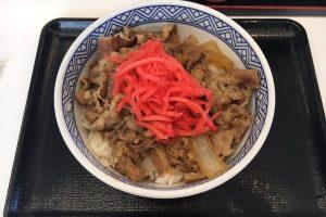 吉野家の牛丼ソフトバンクプレミアムフライデー