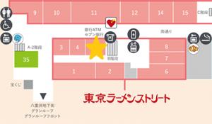 東京駅ラーメンストリート俺式純の場所