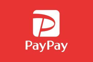 paypayのインストールと使い方