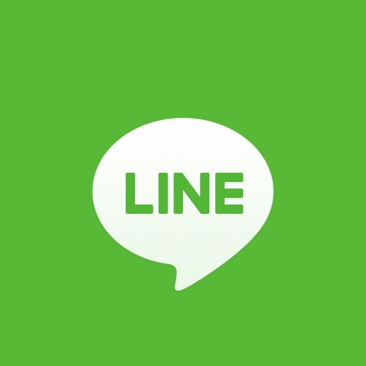 LINEに登録のアカウント迷惑メール