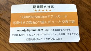 Amazon星5桜レビュー